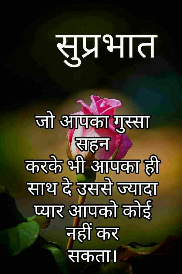 Good Morning Wishes | Good Morning Quotes