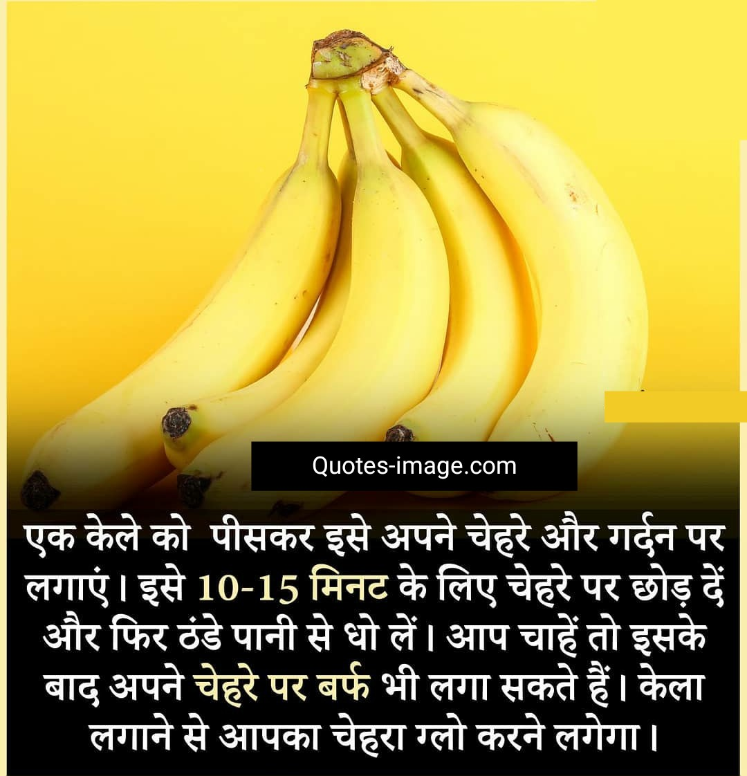 Health Tips   Health Quotes   Health Care Tips