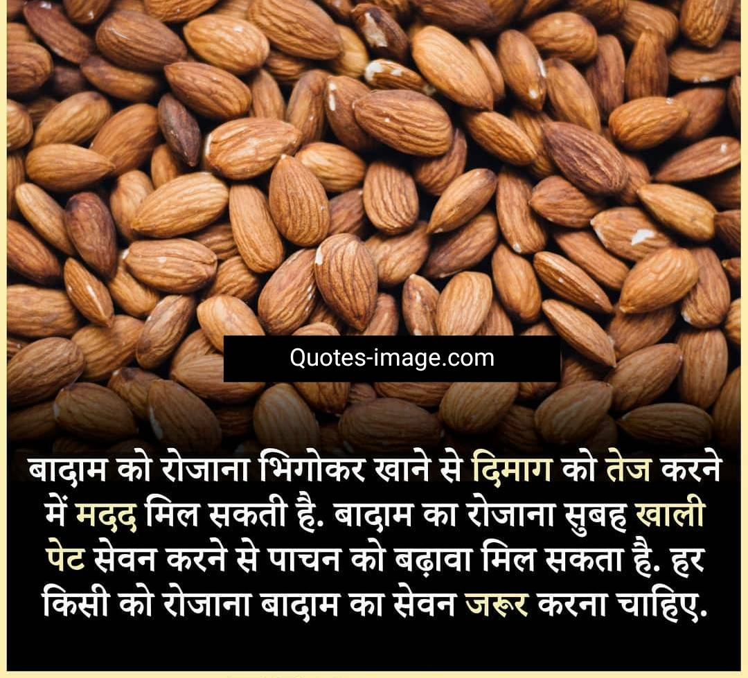 Health Tips | Health Quotes | Health Care Tips