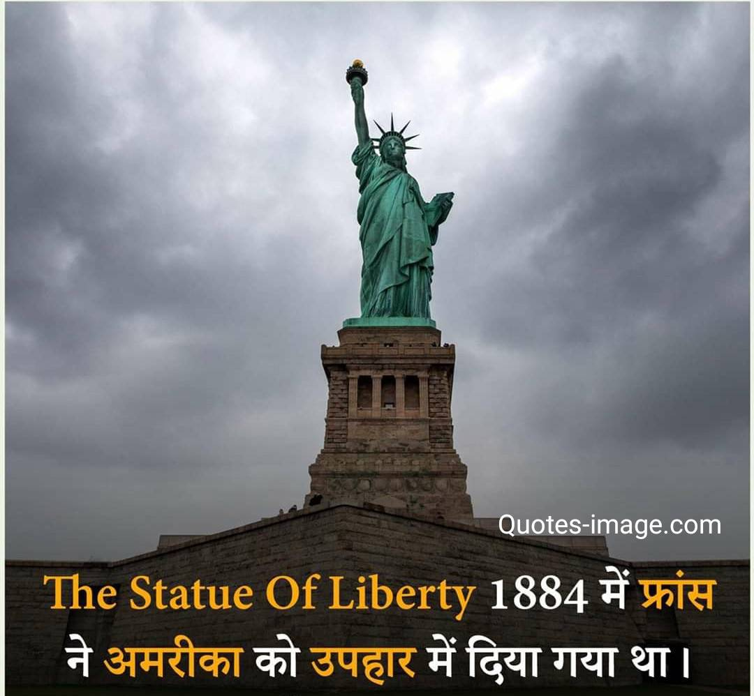 Facts About Statue Of Liberty | The Statue of Liberty