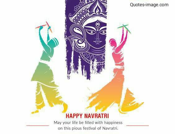 Happy Navratri | Navratri Wishes
