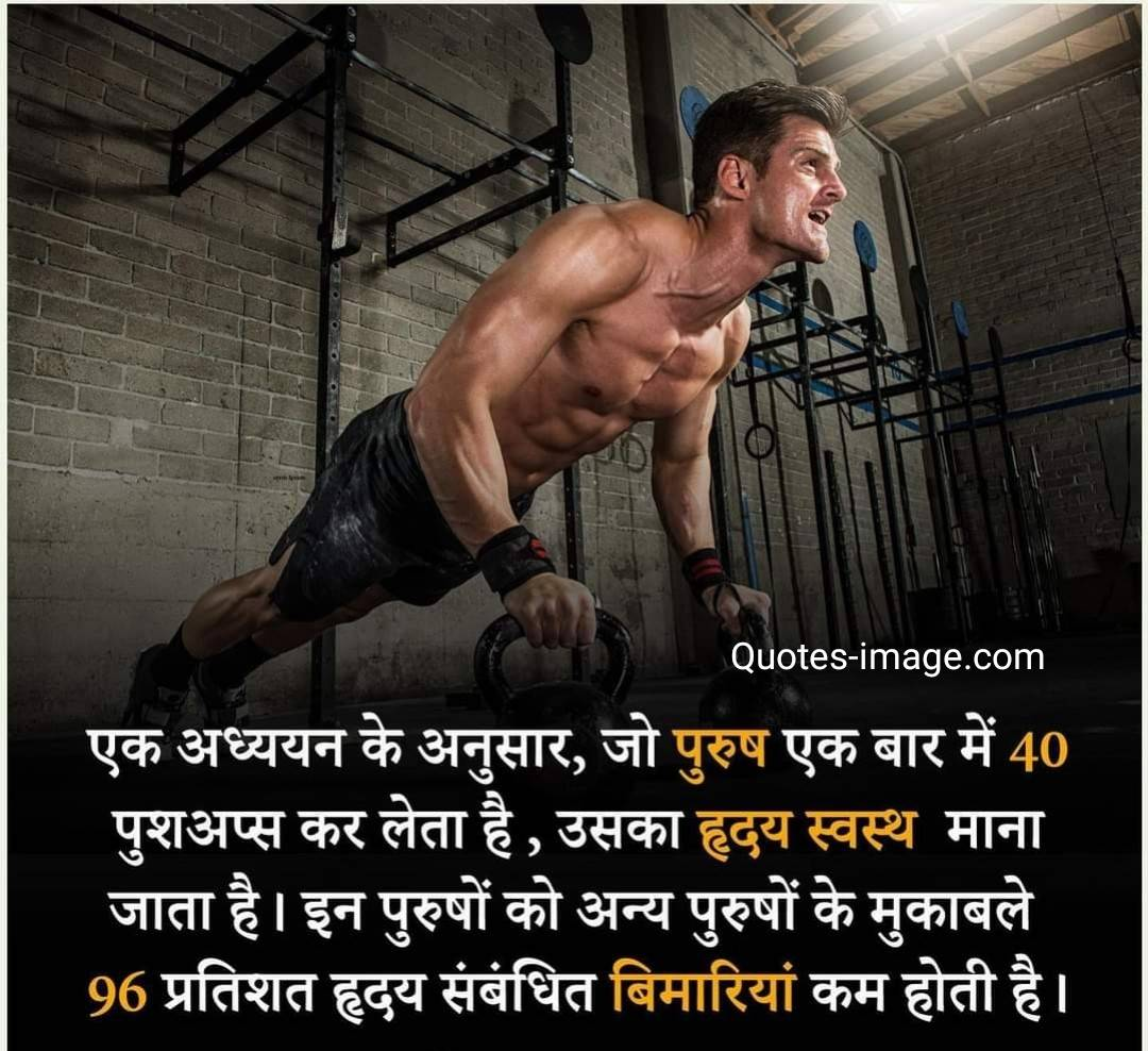 Facts About Men | Facts About Men Health