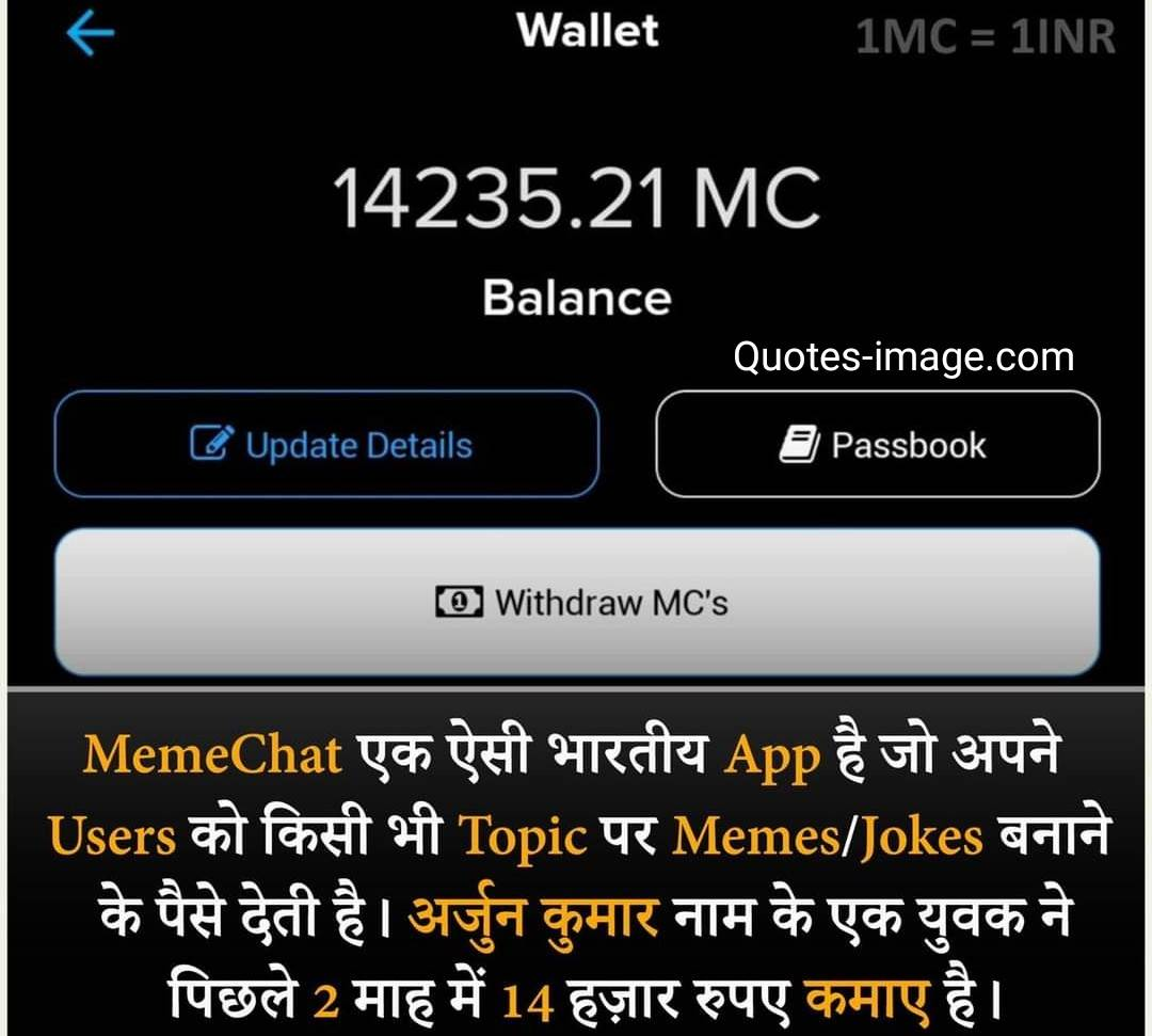 Facts About India | Facts About Memechat | Information Technology