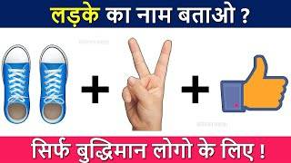 Whatsapp Maths Challenge Questions and Answer In Hindi
