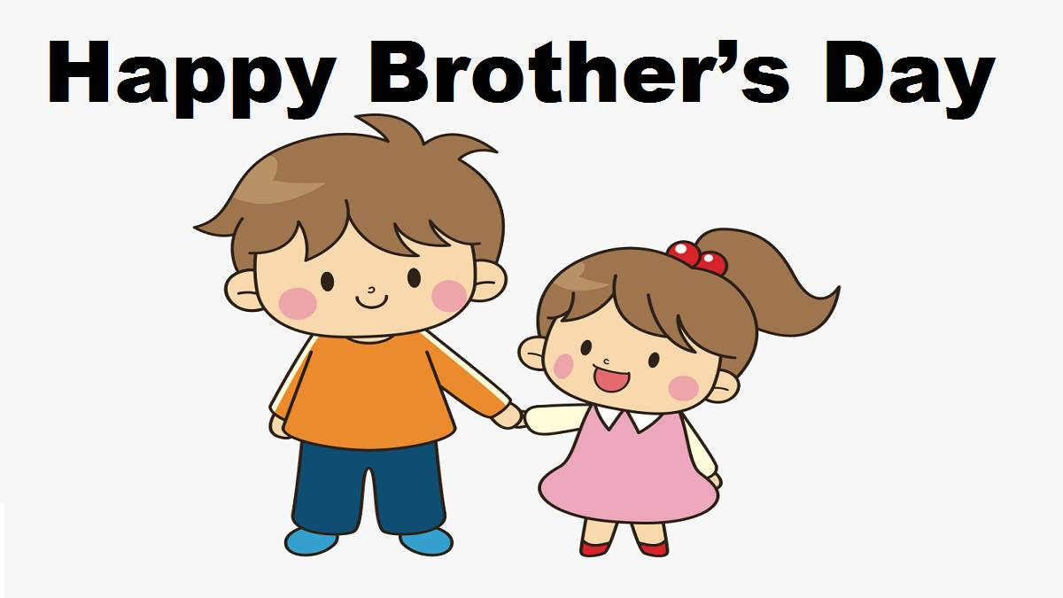 National Brother Day | Special Day 24 May | Brothers Day Wishes | Brothers Day Images
